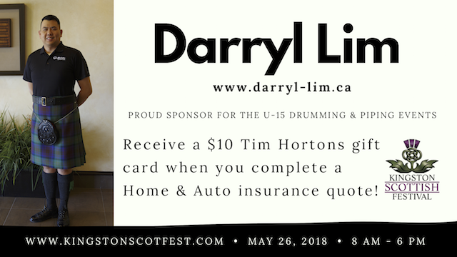 Darryl Lim